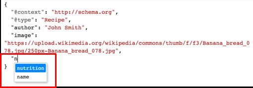 構造化データテストツールオートコンプリート機能のキャプチャ