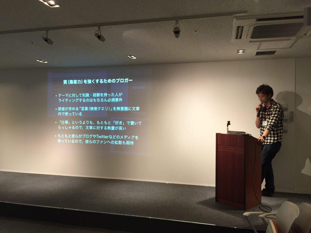 株式会社ALL CONNECTの佐々木敏明さん