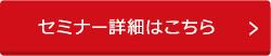 2016年海外SEO情報総まとめ!ユーザーの意図欲求や行動に合わせたこれからのSEO対策方法