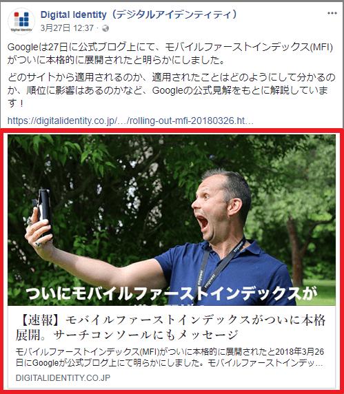 OGP表示例画像