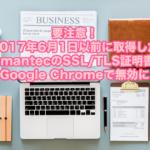 20180417-blog