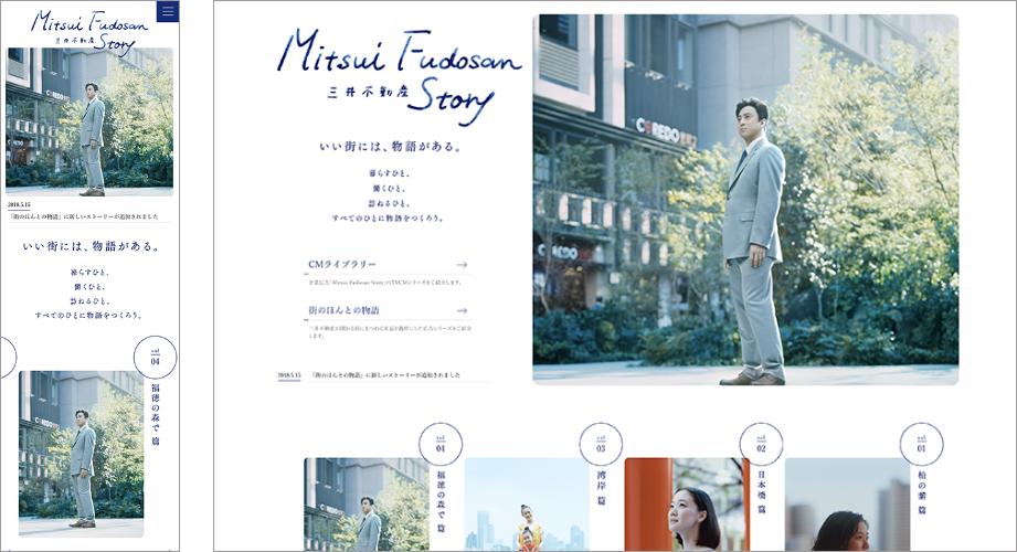 Mitsui Fudosan Story