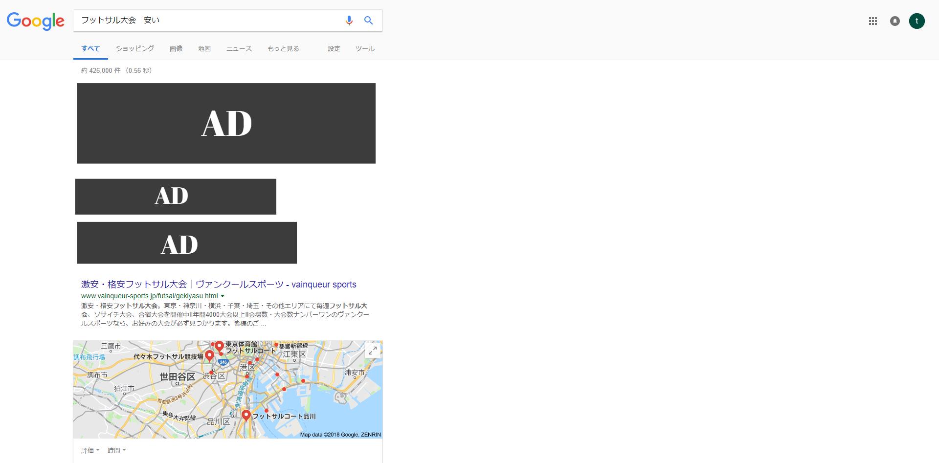 FireShot Capture 7 - フットサル大会 安い - Google 検索_ - https___wwwgooglecojp_search (1)