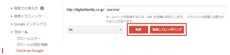 order-6