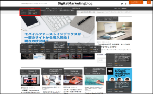 digital-marketing-blog