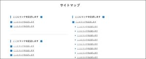 html-sitemaps