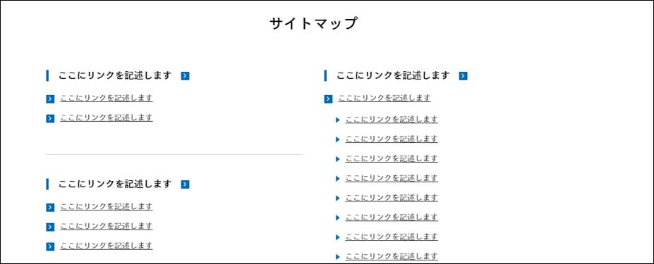 マップ サイト