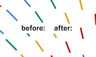 【Google新コマンド】before:とafter:がテストリリース!手軽にフィルタリングが可能に