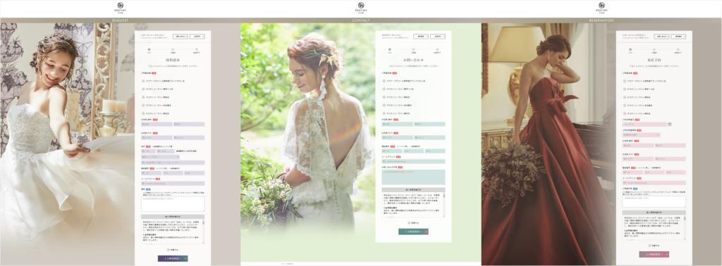 「資料請求」は薄い紫の壁紙が映った花嫁の写真、「お問い合わせ」は植物が映った花嫁の写真、「来店予約」は赤いドレスの花嫁の写真を使用している