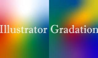 illustrator-gradation
