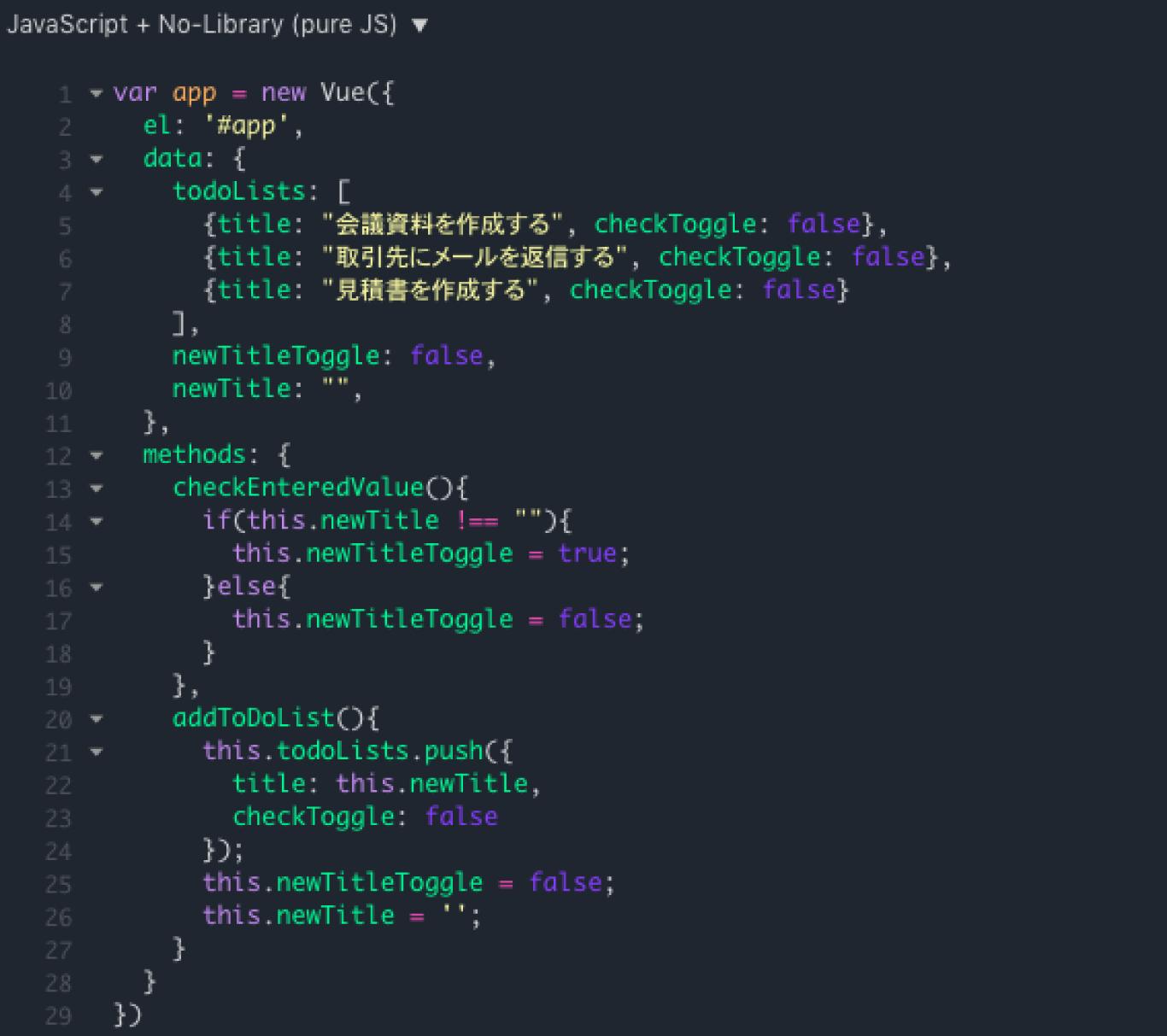 JQuery代わりになる?JavaScriptのフレームワーク!Vue.jsってどんなことができるの?