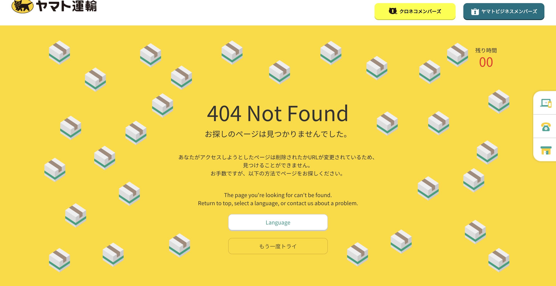 1F48BD2A-D613-445F-AD0F-74003AA1472D_1_201_a