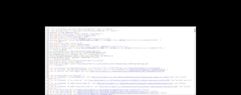 デジマブログソースコード1