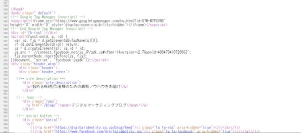 デジマブログソースコード2