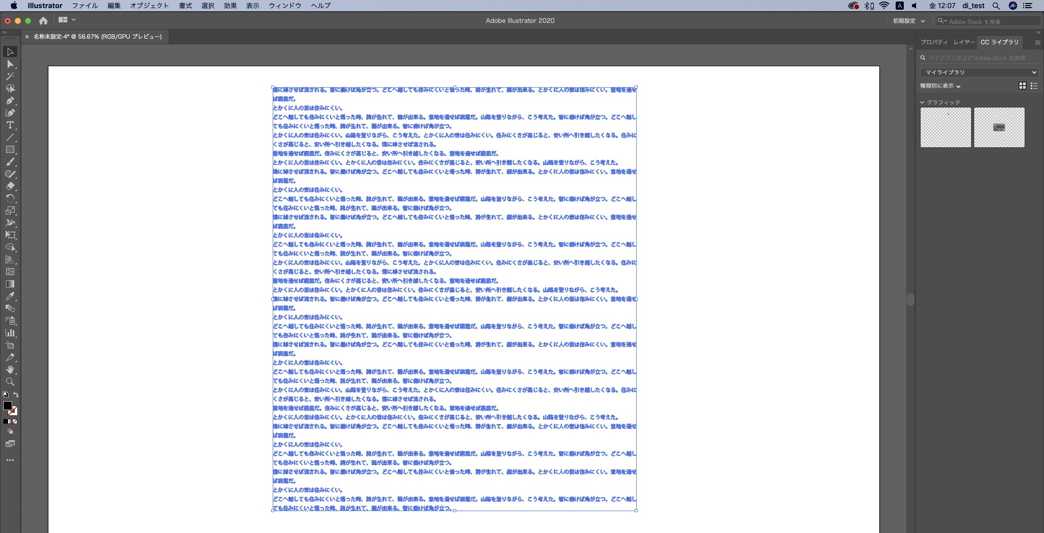 81E00AC5-295B-4F8A-99CB-F7D14B22A5D4_1_201_a