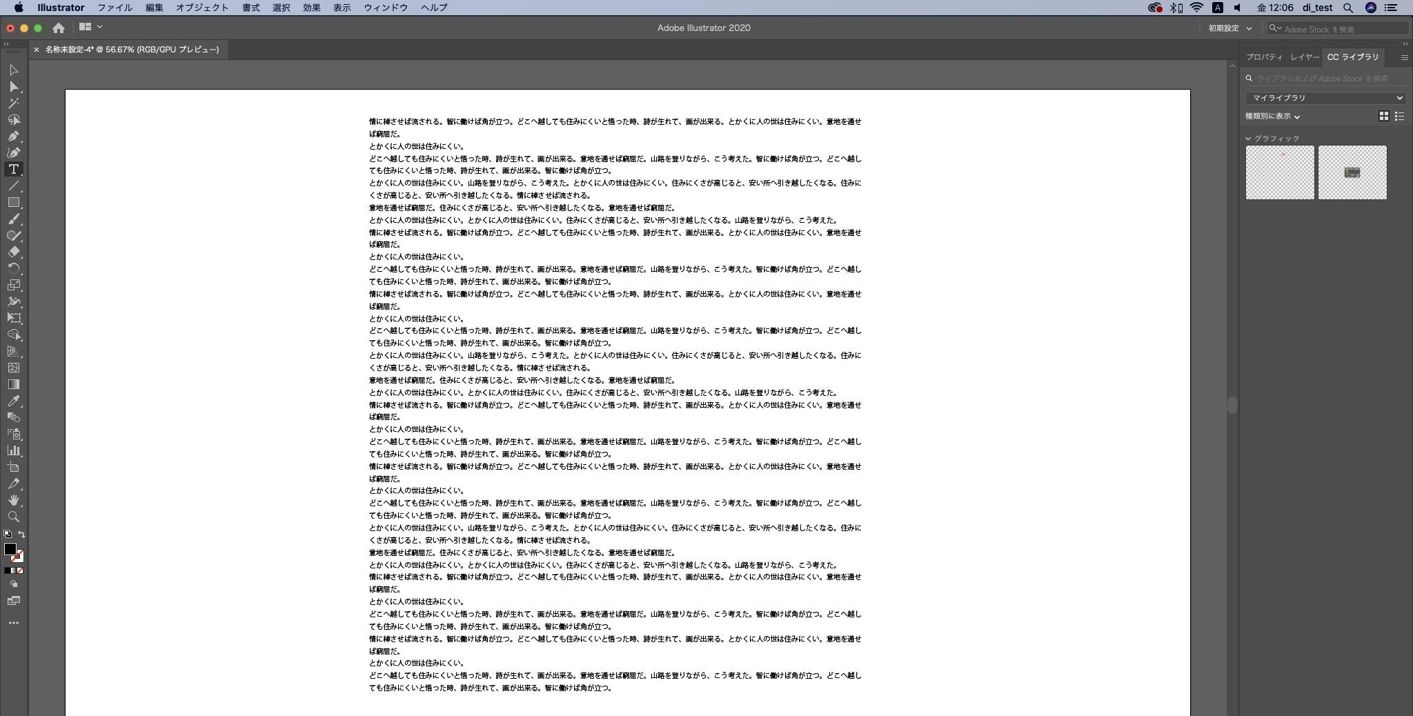 C5A85BAE-0DBC-4D41-8F24-4D4CB04CC0D1_1_201_a
