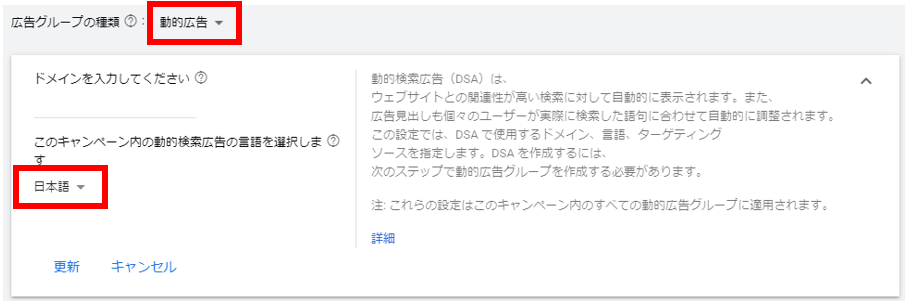 日本語選ぶ