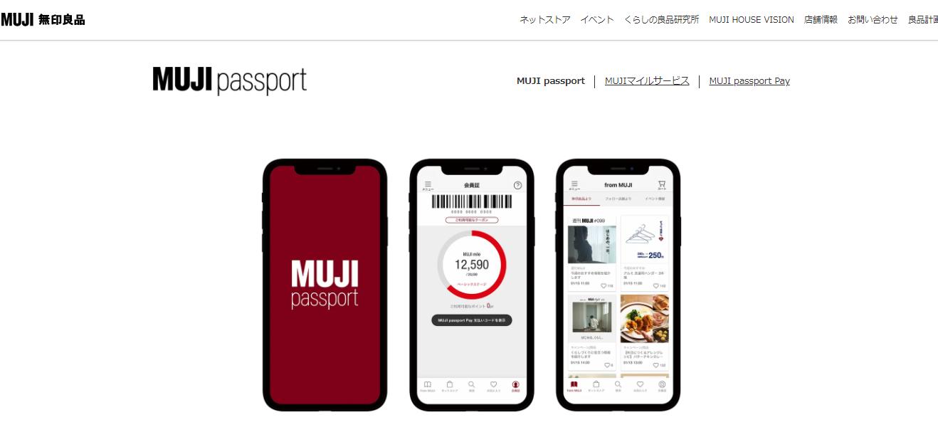 omni-mujirushi